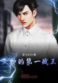 荆棘鸟小说