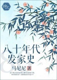 斗罗大陆4终极斗罗小说免费阅读全文
